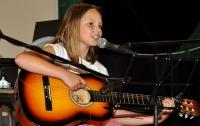 Ognisko muzyczne - gitara
